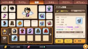 メイプルストーリーポケット(メイポケ)|自動戦闘