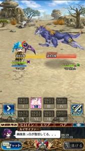 タワーオブプリンセス(タワプリ)戦闘1