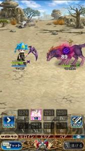 タワーオブプリンセス(タワプリ)戦闘2