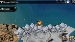 エンパイアインザストーム(エンスト)攻略|任務MAPの宝箱とビックリマーク