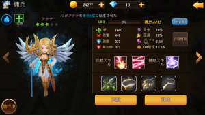 エレメンタルファンタジー4